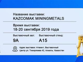2019 Kazcomak Казахстан купить козловой кран из Китая